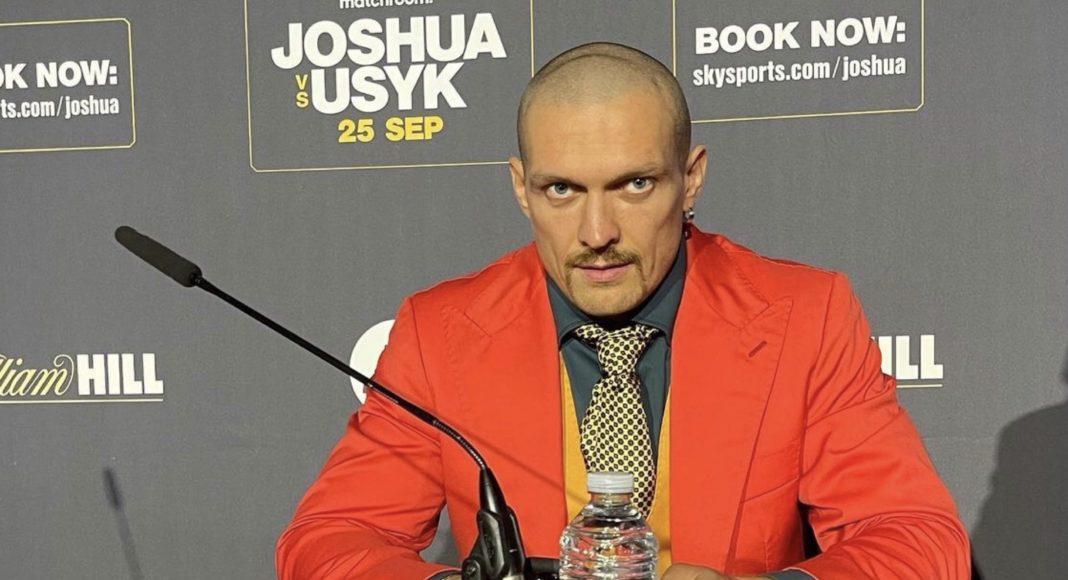 Олександр Усик отримав нове прізвище
