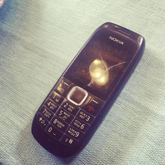 Старий телефон Тіни Кароль