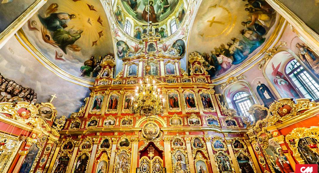 Церковне свято 13 жовтня