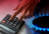 Тарифи на газ 2021: постачальники підвищили вартість