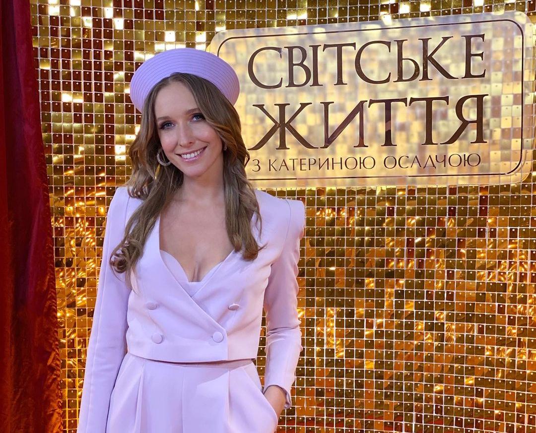 Катя Осадча у програмі Світське життя