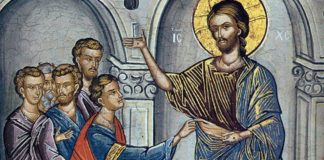 Церковне свято 19 жовтня