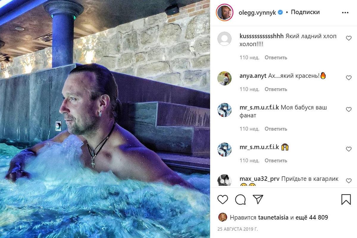 Олег Винник відпочив у джакузі