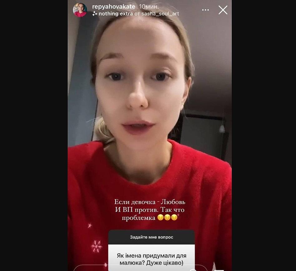 Молода дружина Віктора Павліка видала ім'я майбутньої доньки