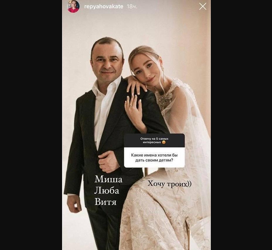Дружина Віктора Павліка обрала ім'я для їхніх дітей