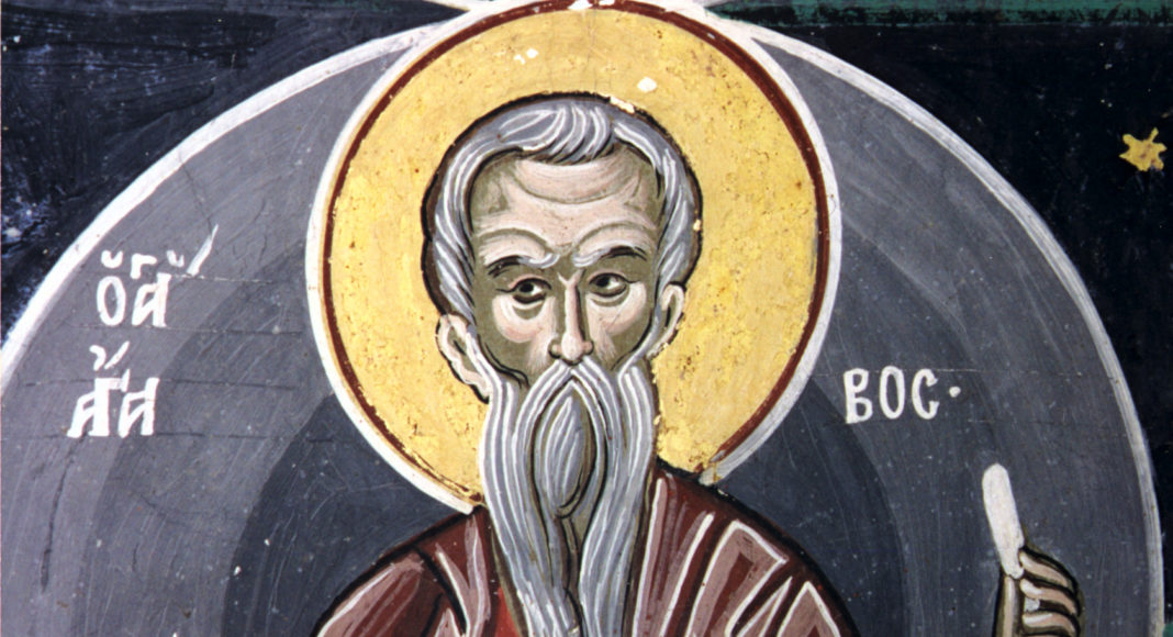 Святий апостол